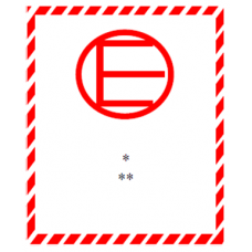 Excepted Quantity of Dangerous Goods Label