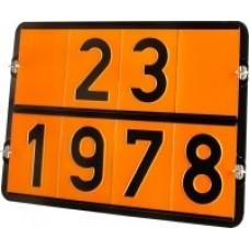 Orange Interchangable Plate